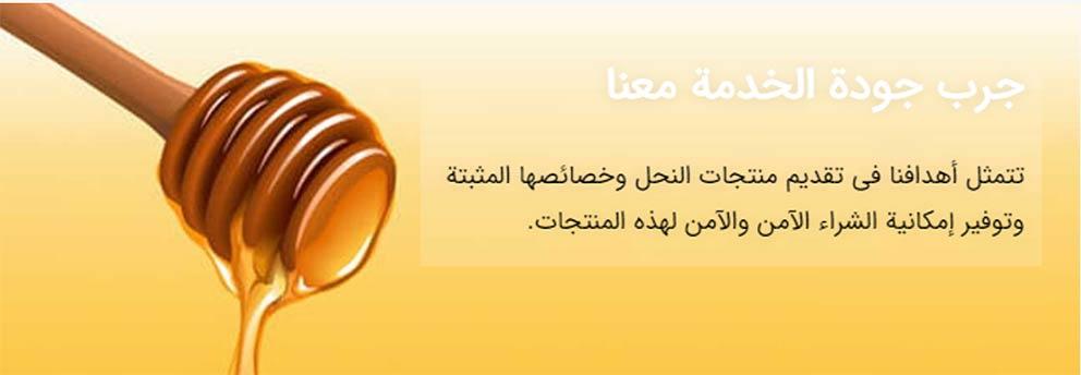 Arabic language dibazar honey