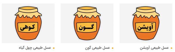 Arabic language dibazar honeyp7